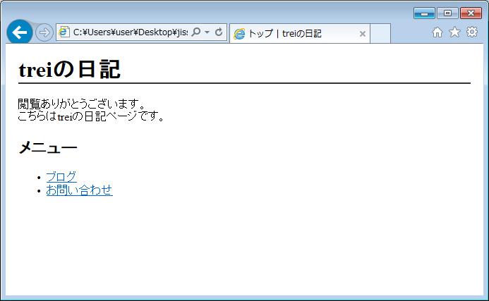 step1-020-1