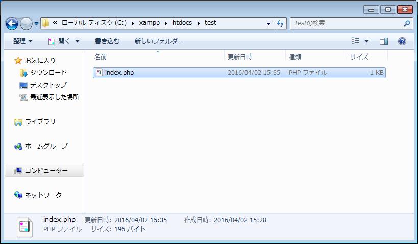 step1-030-10