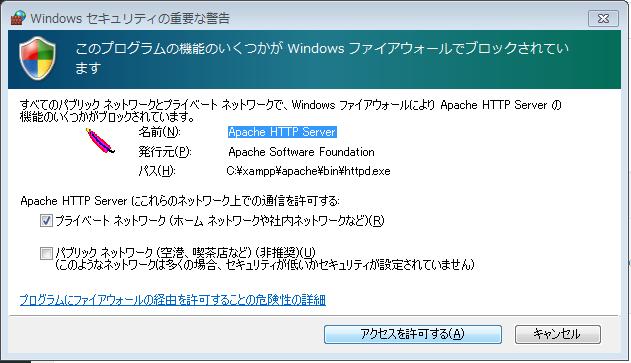step1-030-4