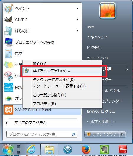 step1-030-6-3
