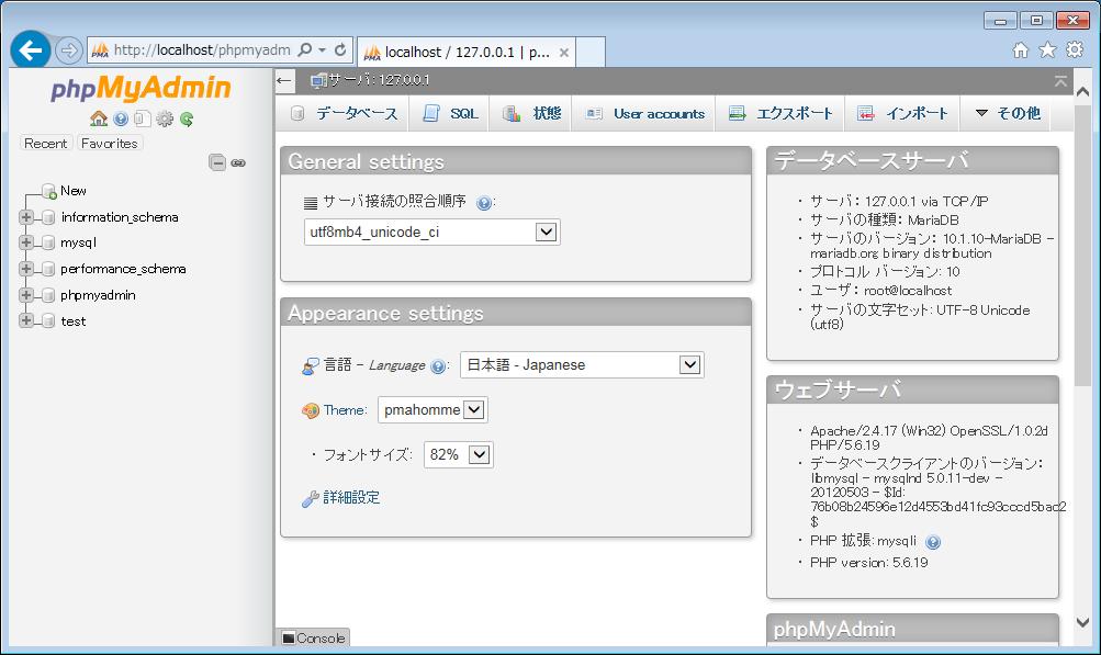 step1-030-9
