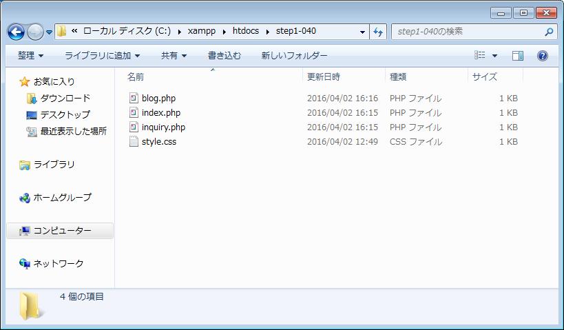 step1-040-1