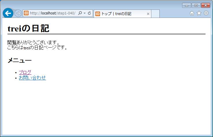 step1-040-2