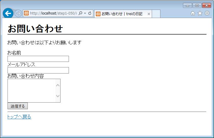 step1-050-1