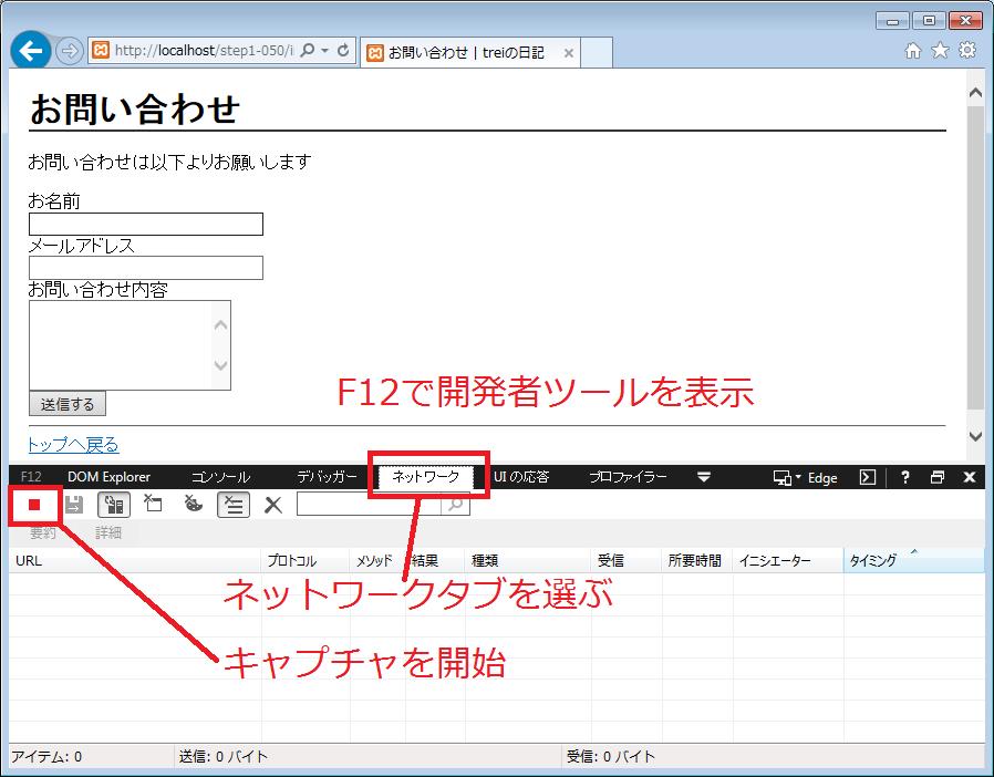 step1-050-2