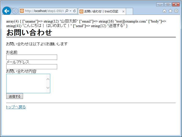 step1-050-5