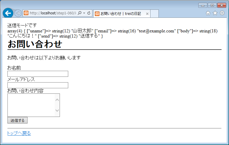 step1-060-1