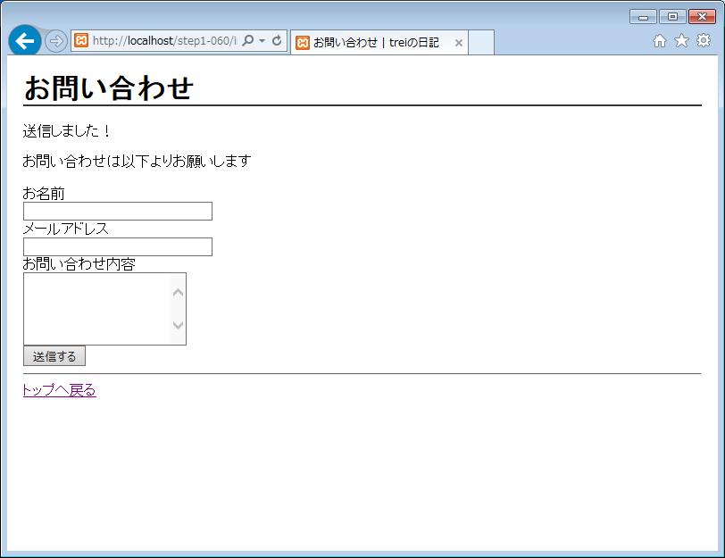 step1-060-3