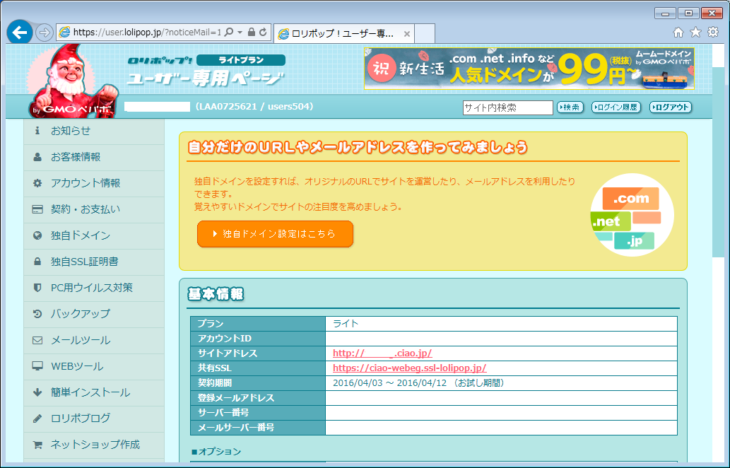 step1-070-1