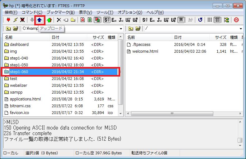 step1-070-5