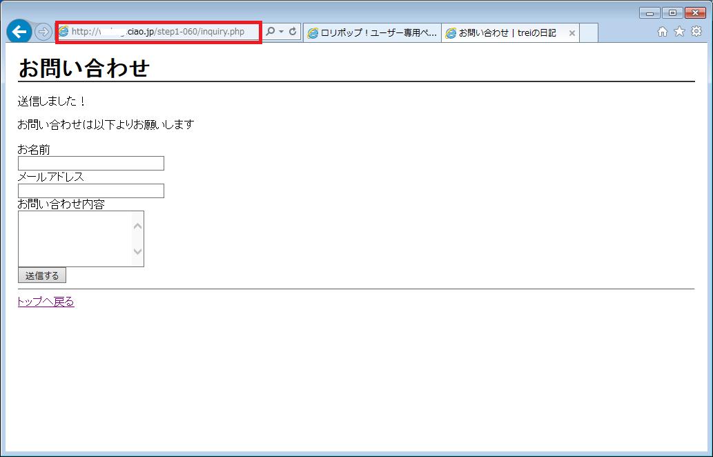step1-070-7
