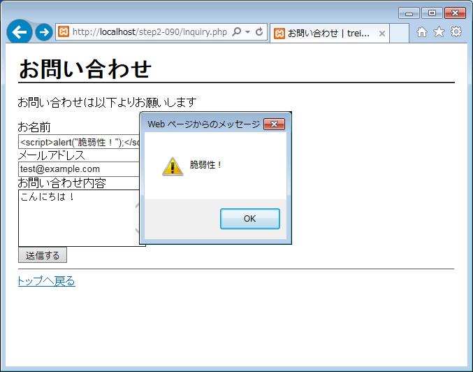 step2-020-2