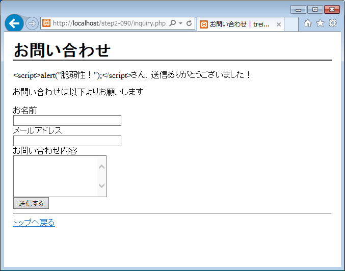 step2-020-3