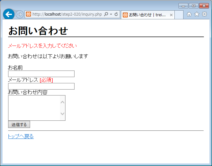step2-020-4