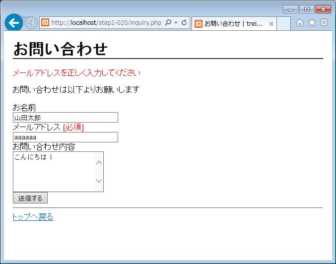 step2-020-5